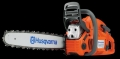 Rental store for CHAIN SAW, MIXED GAS HUSQVARNA in Kamloops BC