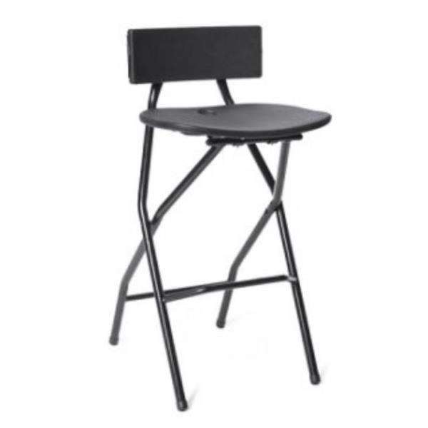 Where to find CHAIR, BAR STOOL  BLACK, FOLDI in Kamloops