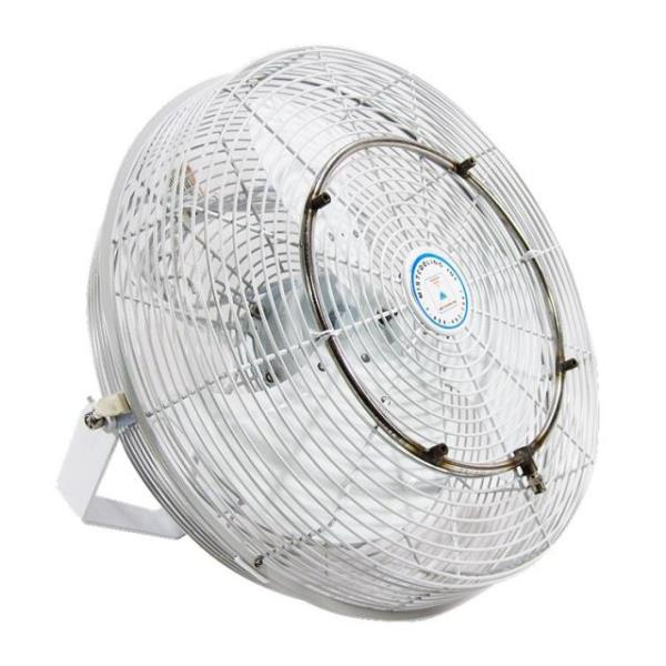 Where to find FAN, MISTER FOR TENT W CLAMPS in Kamloops